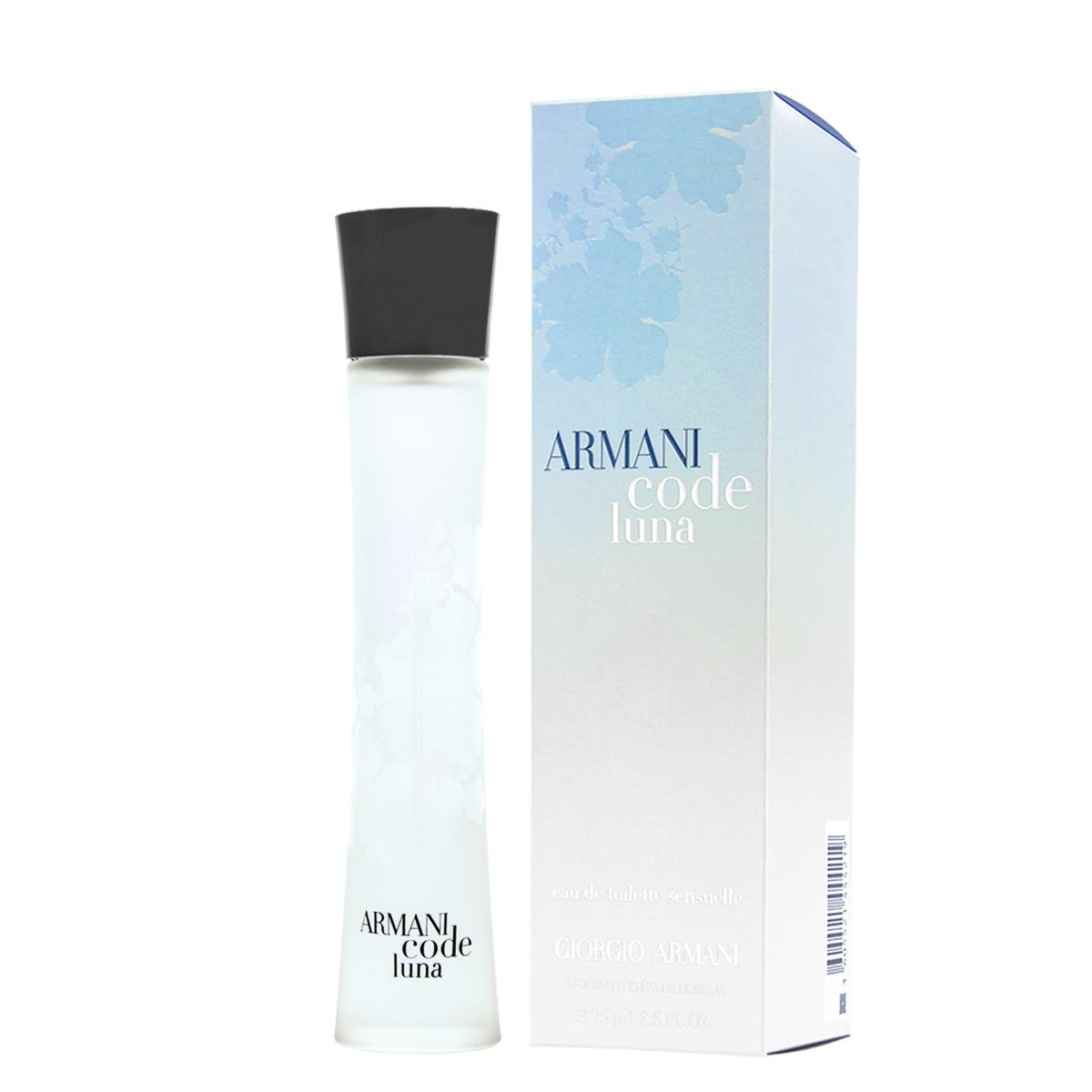 Armani Giorgio Code Luna (Eau Sensuelle) EDT 75 ml W