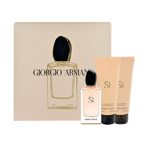 Armani Giorgio Si EDP 50 ml + SG 75 ml + BL 75 ml W